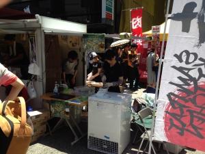 gochifes_shop