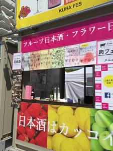 nikufes_shop